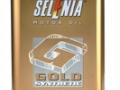 SELENIA GOLD SYNTH - 2 л